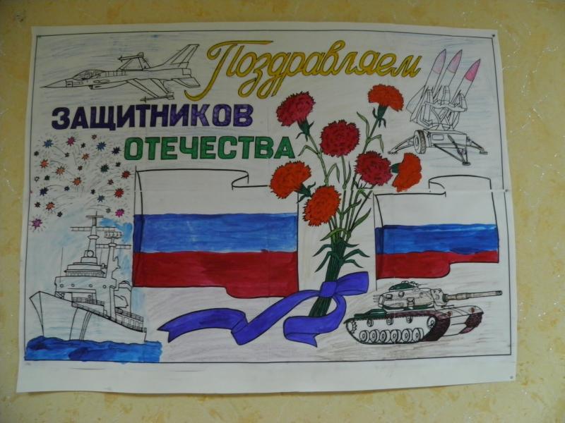 фотокубик открытки ко дню героев отечества своими руками про поля