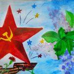 Фото 3: Рисунок акварелью победа красной армии