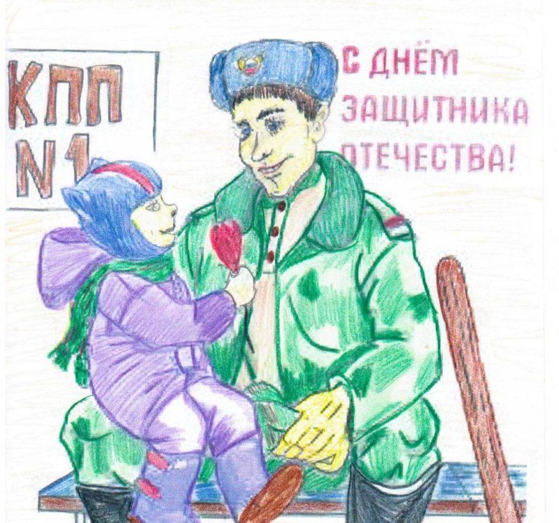 Рисунок на тему 23 февраля на КПП