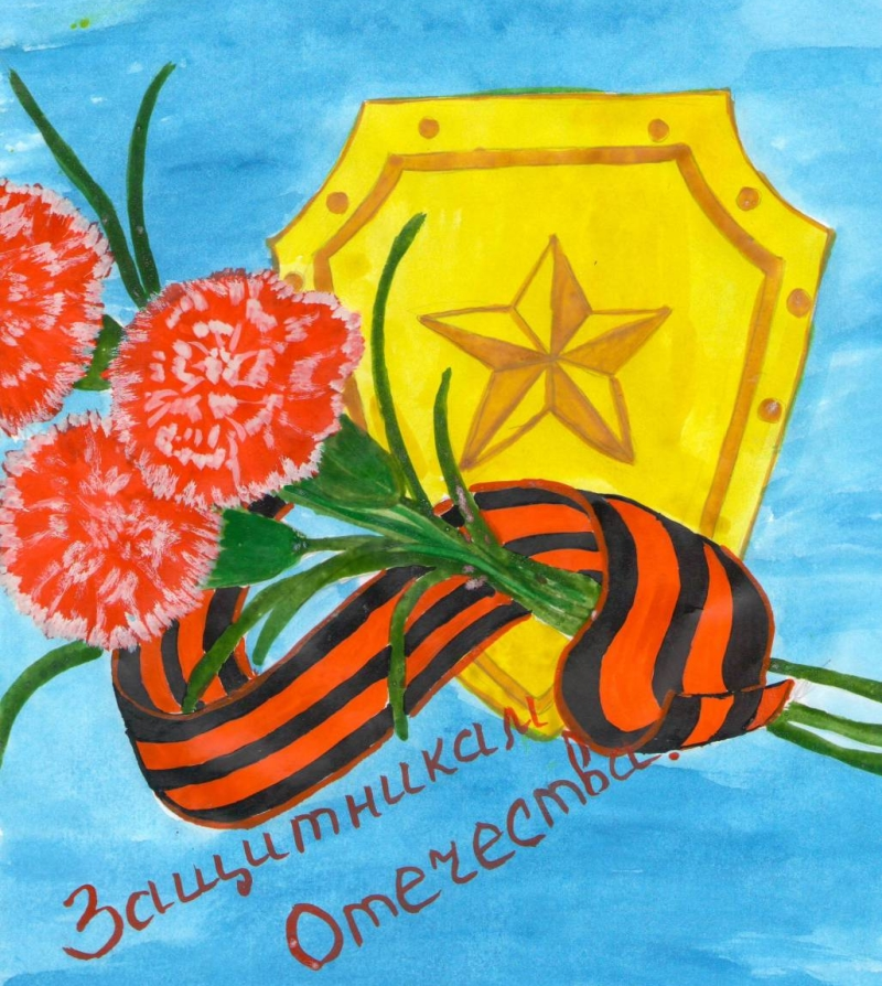 Рисунок на 23 февраля с гвоздиками