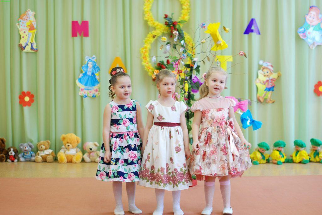 Концерт на 8 Марта в детском саду