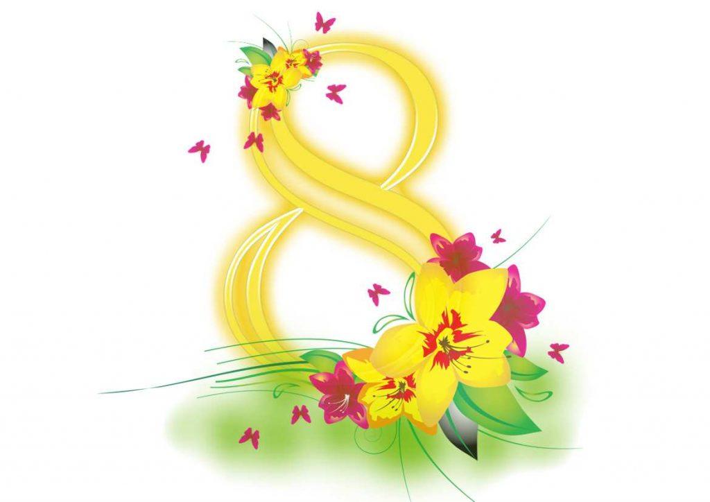 Открытка на 8 марта с цифрой