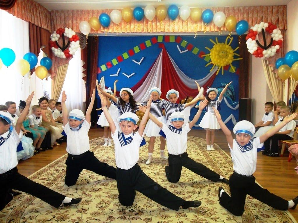 Танец моряков на 23 февраля для детей
