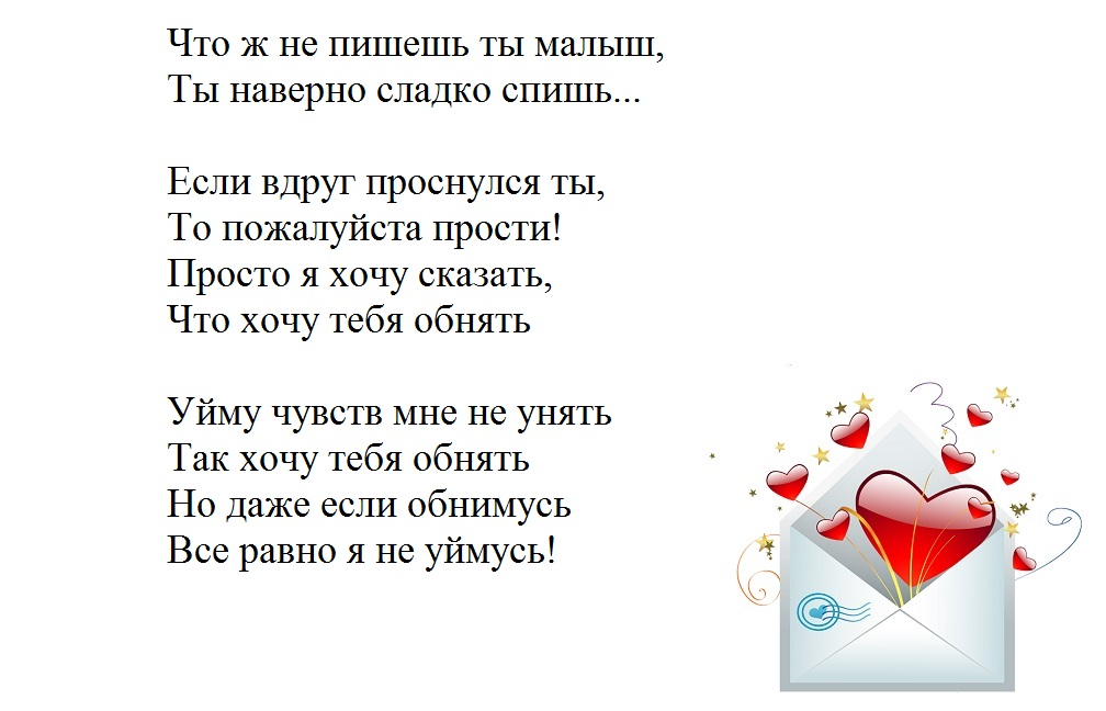 Забавное поздравление на День Святого Валентина