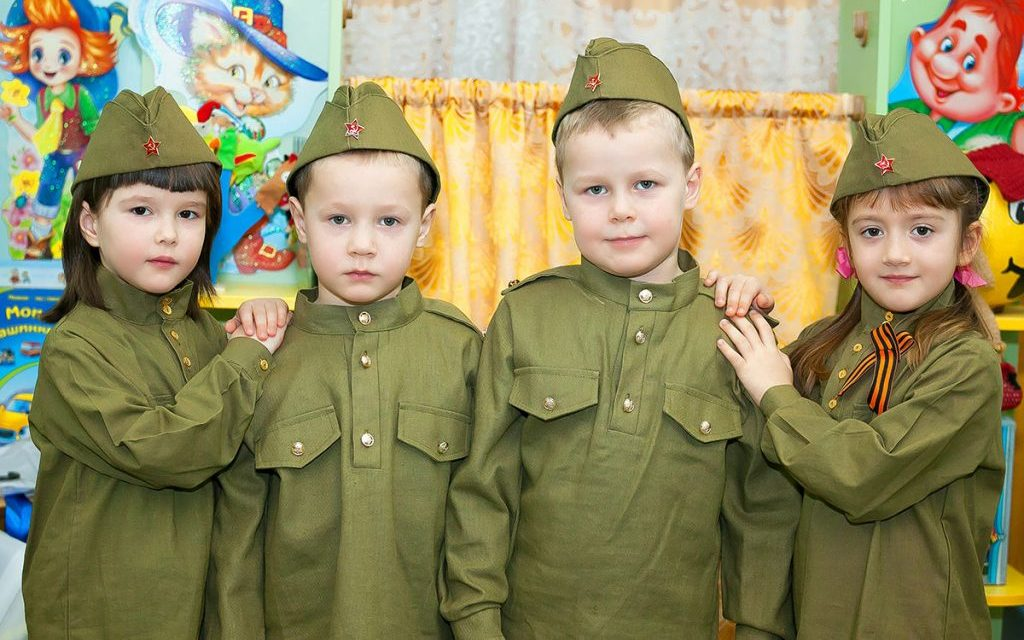 Купить костюмы военных для детей