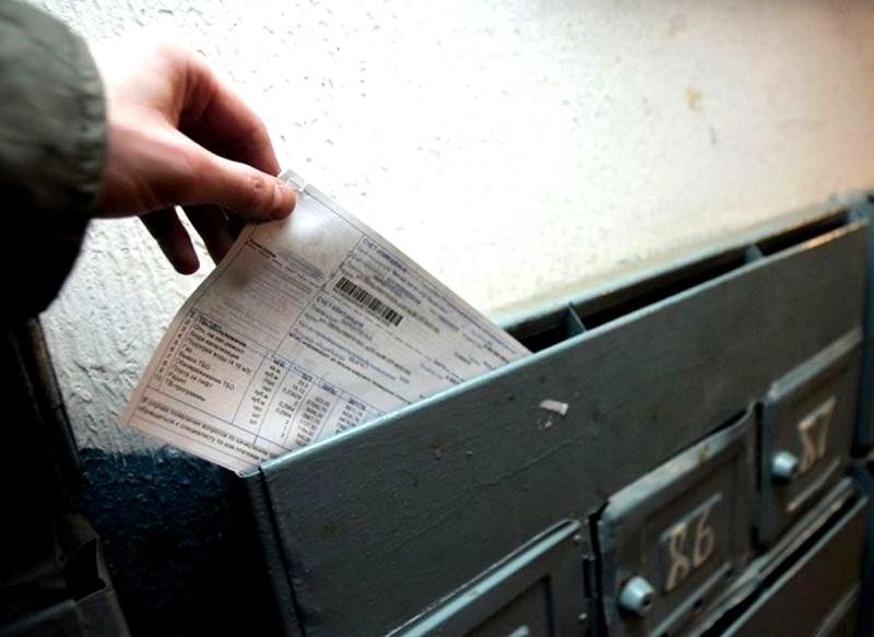 квитанция по оплате электроэнергии