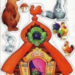 Фото 45: Картонные фигурки для сказки Теремок