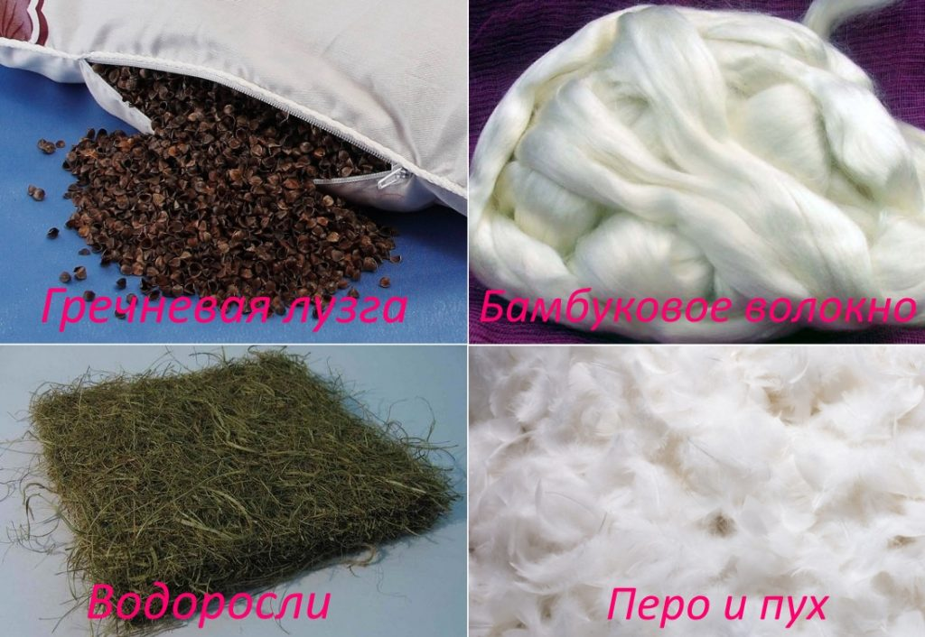 Натуральные наполнители для подушек