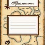 Фото 6: Приглашение на пиратский день рождения