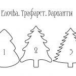 Фото 55: Шаблон елки из бумаги фото