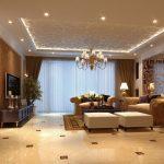 Фото 54: Освещение в гостиной