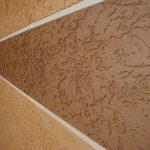 Фото 7: Стены заштукатуренные декоративно