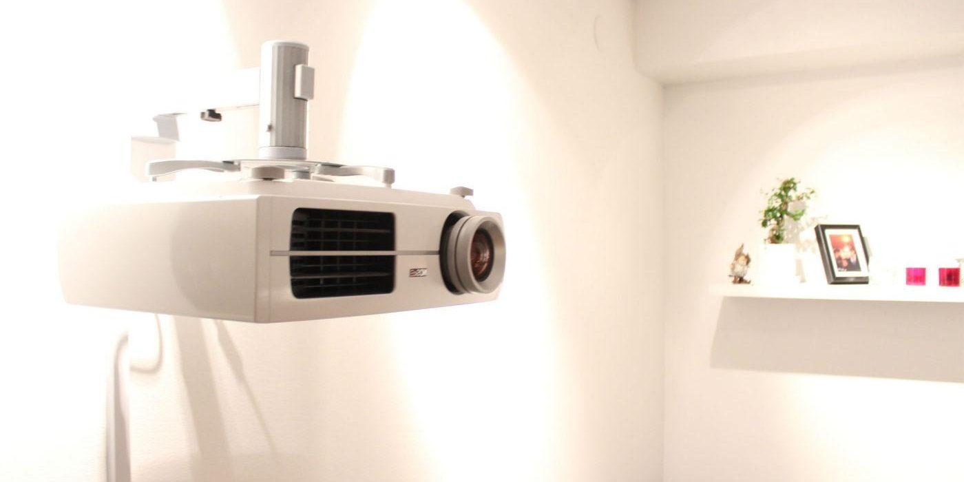 Современный универсальный проектор для домашнего кинотеатра