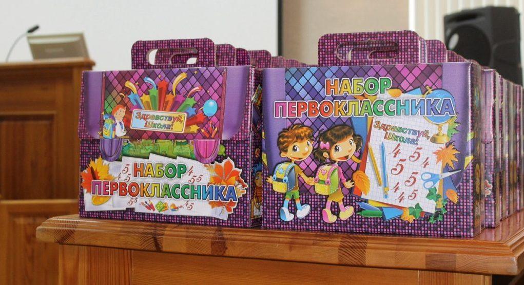 Набор для детей к 1 классу