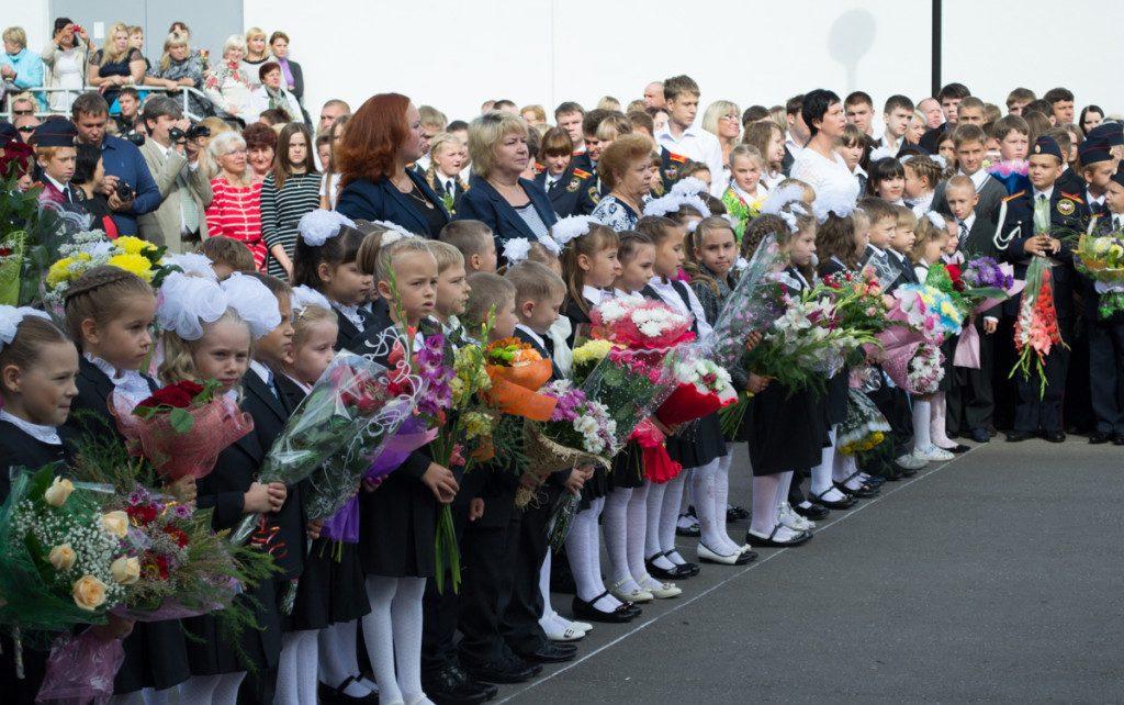 Школьная линейка 1 сентября