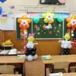 Фото 52: Фигуры из шариков для оформления класса