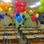 Фото 51: Украшение шарами ко дню знаний