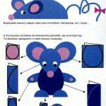 Фото 87: Аппликации мышки