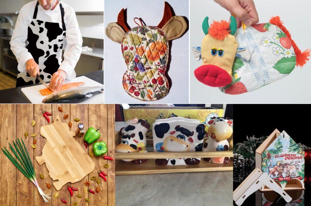 Новогодний подарок кухонные принадлежности к Году Быка