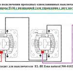 Фото 42: Проходной выключатель схема