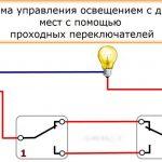 Фото 30: Схема выключателя