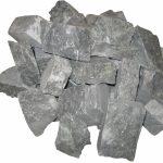 Фото 20: Талькохлорит камень для бани