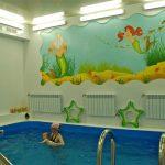 Фото 4: Детские бассейна
