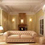 Фото 59: Пример интерьера зала