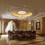 Фото 18: Дизайн потолка - гипсокартон