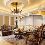 Фото 4: Потолок в классическом стиле