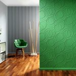 Фото 3: Обои зелёные