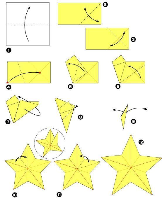 Схема объемной звезды своими руками