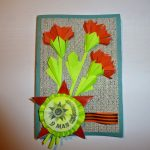 Фото 21: Открытка оригами