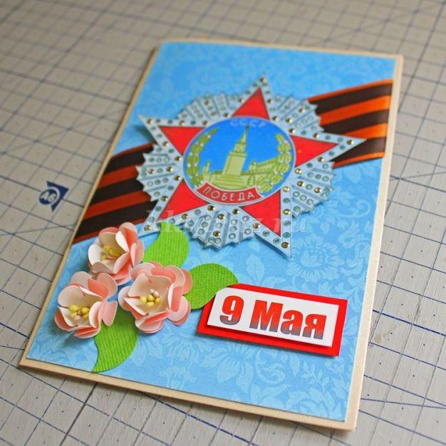Красивые самодельные открытки на военную тему