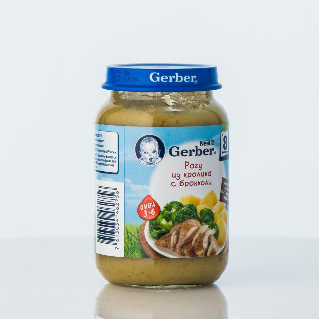 Gerber рагу из кролика с брокколи