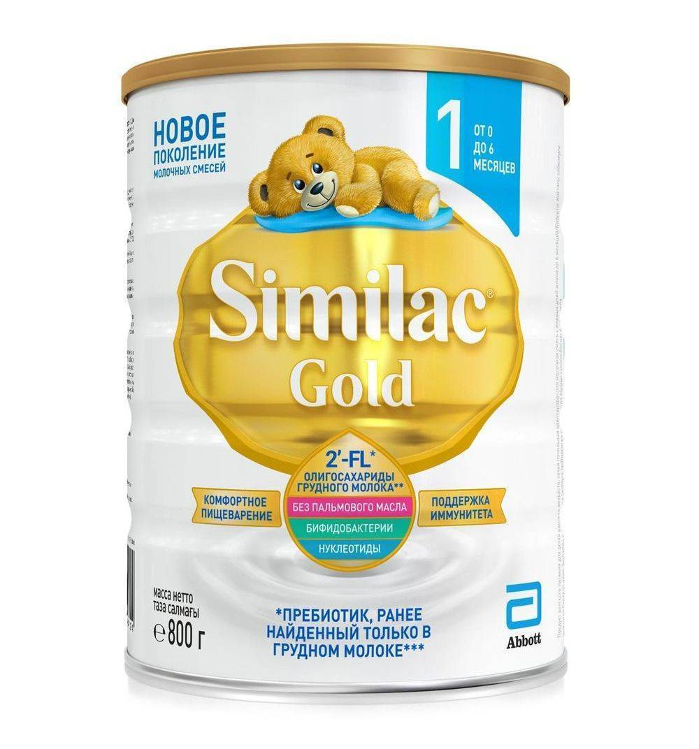 Similac (Abbott) Gold 2