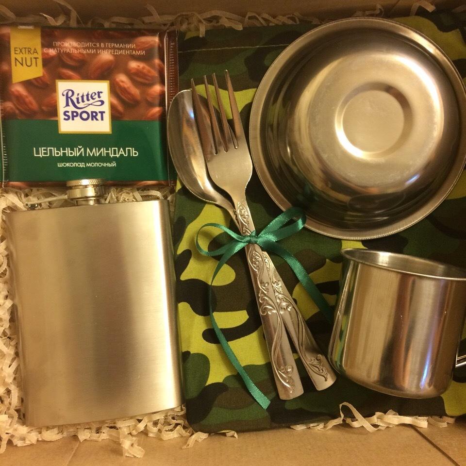 Набор походной посуды на 23 февраля в подарок