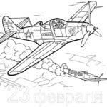 Фото 65: Раскраска рисунок подбитый военный самолет