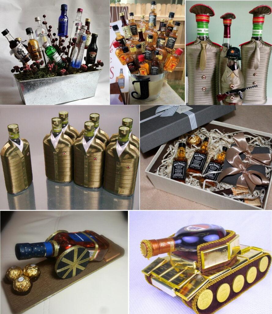 Алкогольные подарки на 23 февраля