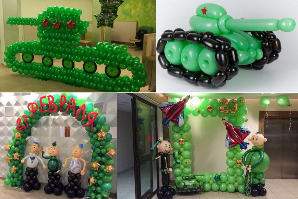 Декор из шаров на 23 февраля своими руками