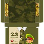 Фото 133: Макет упаковки коробки на 23 февраля