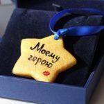 Фото 45: Печенье медаль на 23 февраля своими руками