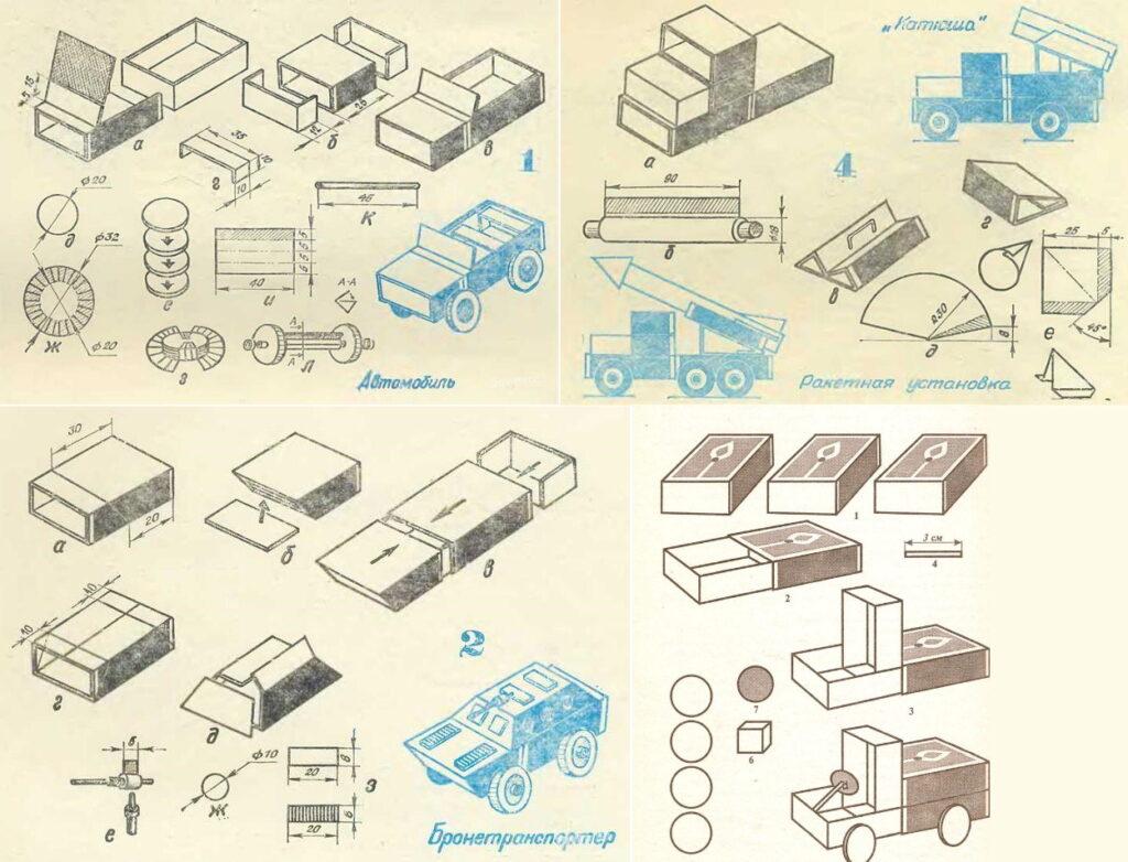 Поделки из спичечных коробков на 23 февраля схемы