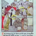Фото 21: Пострижение Петра и Февронии