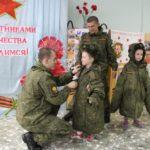 Фото 31: Примерить костюмы военных на 23 февраля