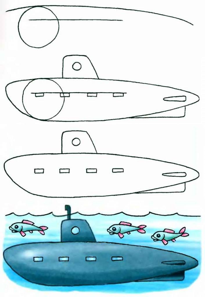 Нарисовать подводную лодку на 23 февраля своими руками