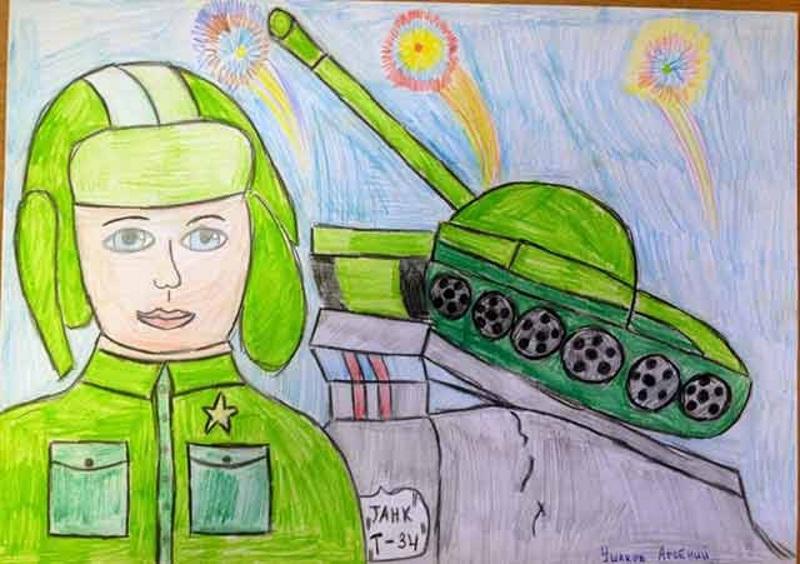 Военный рисунок на тему 23 февраля