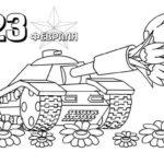 Фото 63: Раскраска цветы из танка на 23 февраля