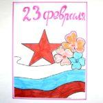 Фото 55: Открытка с флагом и звездой на 23 февраля своими руками