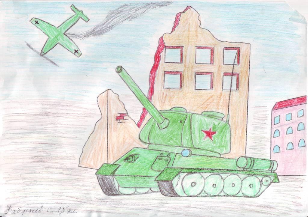 Военный рисунок карандашом на 23 февраля своими руками